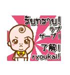 赤ちゃんの日本語とタイ語(個別スタンプ:32)
