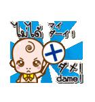 赤ちゃんの日本語とタイ語(個別スタンプ:34)