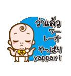 赤ちゃんの日本語とタイ語(個別スタンプ:36)