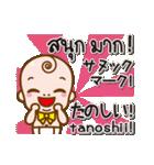 赤ちゃんの日本語とタイ語(個別スタンプ:38)