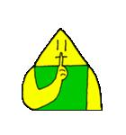 星の子 ラスター5(個別スタンプ:06)