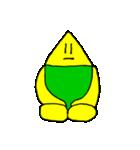 星の子 ラスター5(個別スタンプ:07)