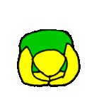 星の子 ラスター5(個別スタンプ:08)
