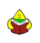 星の子 ラスター5(個別スタンプ:25)