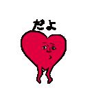 素直になれないハート男(個別スタンプ:03)