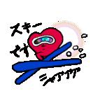 素直になれないハート男(個別スタンプ:05)