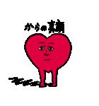 素直になれないハート男(個別スタンプ:38)