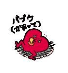 素直になれないハート男(個別スタンプ:40)