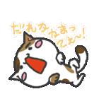 三毛ぬこ こめ&じぇすちゃ(個別スタンプ:15)
