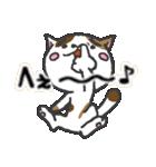 三毛ぬこ こめ&じぇすちゃ(個別スタンプ:18)