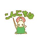 キャラメルランド ネズミ(緑)(個別スタンプ:1)