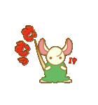 キャラメルランド ネズミ(緑)(個別スタンプ:3)