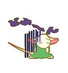 キャラメルランド ネズミ(緑)(個別スタンプ:6)