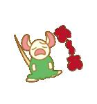 キャラメルランド ネズミ(緑)(個別スタンプ:8)