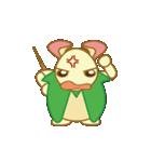 キャラメルランド ネズミ(緑)(個別スタンプ:10)
