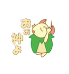 キャラメルランド ネズミ(緑)(個別スタンプ:15)