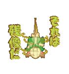 キャラメルランド ネズミ(緑)(個別スタンプ:16)