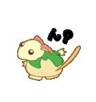 キャラメルランド ネズミ(緑)(個別スタンプ:18)