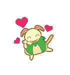 キャラメルランド ネズミ(緑)(個別スタンプ:20)