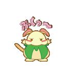 キャラメルランド ネズミ(緑)(個別スタンプ:21)