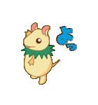 キャラメルランド ネズミ(緑)(個別スタンプ:22)