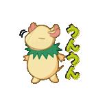 キャラメルランド ネズミ(緑)(個別スタンプ:23)