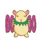キャラメルランド ネズミ(緑)(個別スタンプ:28)