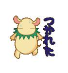 キャラメルランド ネズミ(緑)(個別スタンプ:29)