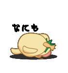 キャラメルランド ネズミ(緑)(個別スタンプ:32)