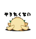 キャラメルランド ネズミ(緑)(個別スタンプ:33)