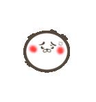 こまる(個別スタンプ:3)