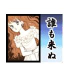 スケ番天使2(個別スタンプ:30)