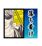 スケ番天使2(個別スタンプ:35)