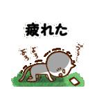 にゃんなま(複数人又はグループ用)(個別スタンプ:33)