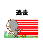 にゃんなま(複数人又はグループ用)(個別スタンプ:37)