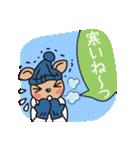 カフェラテと仲間たちの冬物語(個別スタンプ:01)