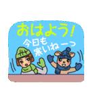 カフェラテと仲間たちの冬物語(個別スタンプ:02)