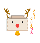 メリークリスマスくん(個別スタンプ:1)