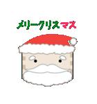 メリークリスマスくん(個別スタンプ:2)