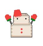 メリークリスマスくん(個別スタンプ:3)