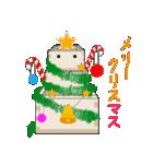 メリークリスマスくん(個別スタンプ:4)