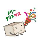 メリークリスマスくん(個別スタンプ:5)