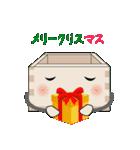メリークリスマスくん(個別スタンプ:10)