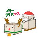 メリークリスマスくん(個別スタンプ:11)