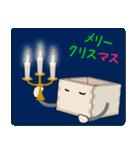 メリークリスマスくん(個別スタンプ:13)
