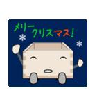 メリークリスマスくん(個別スタンプ:16)