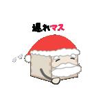 メリークリスマスくん(個別スタンプ:17)