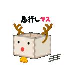 メリークリスマスくん(個別スタンプ:20)
