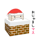 メリークリスマスくん(個別スタンプ:22)