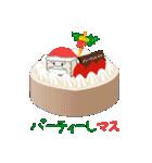 メリークリスマスくん(個別スタンプ:23)